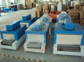 面膜纸盒包装机,化妆品套装礼盒塑料薄膜包装机