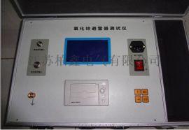 电力电缆三相氧化锌避雷器测试仪