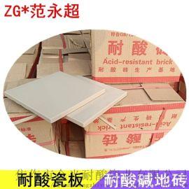 江苏耐酸瓷砖,盐城耐酸砖生产厂家