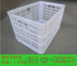 塑料筐加厚胶框蔬菜基地专用框子物流筐周转箱