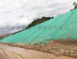 厂家生产供应防护绿化無紡布