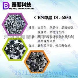 什么材料 耐磨性强 热稳定性强 CBN立方氮化硼单晶微粉 氮硼科技