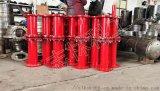 河南孔板流量計銷售FKL-1瓦斯封孔料