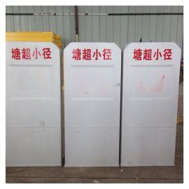 玻璃鋼鐵路標志樁 錦州三角形警示牌