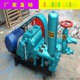 隧道泥浆泵煤矿用泥浆泵天津和平区
