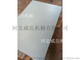 铸铁平台威岳大促 铸铁划线平台 试验铁地板