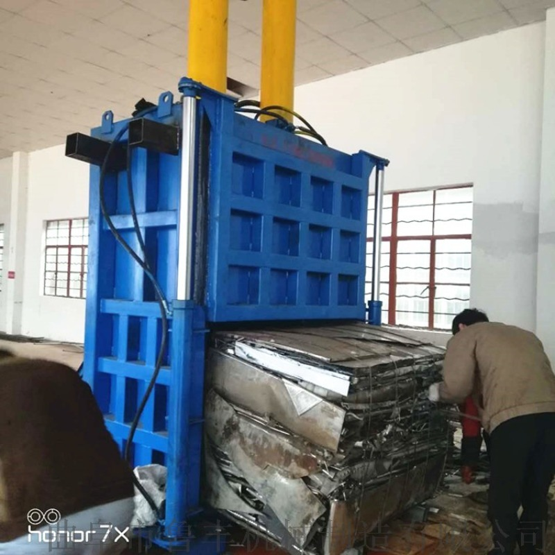 大吨位不锈钢立式液压打包机现货易拉罐打包机