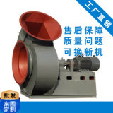 Y4-68NO9D型鍋爐離心通引風機