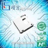 hiroseKP10卡座SD耐高温外焊式垫高