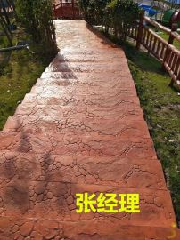 芜湖压模地坪,艺术压模地坪,彩色压模地坪