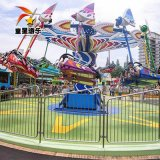 户外儿童大型游乐 风筝飞行 厂家大型游乐设施