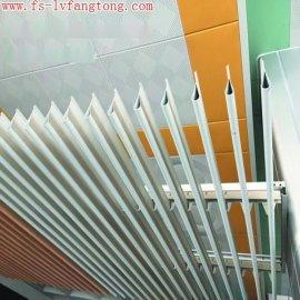 滴水型铝挂片 吊顶铝挂片 厂家直销 品种齐全_欧百得