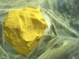 聚合氯化铝混凝剂价格,白色聚合氯化铝,河南生产PAC厂家