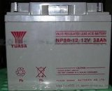 汤浅UPS蓄电池促销 YUASA蓄电池 汤浅NP38-12价格