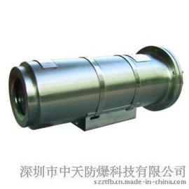 不锈钢防爆护罩技术参数和性能指标ZTKB-Ex