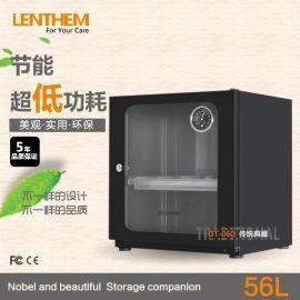 LENTHEM 领顿防潮箱 DT-060 电子防潮柜 摄影器材干燥箱 56L