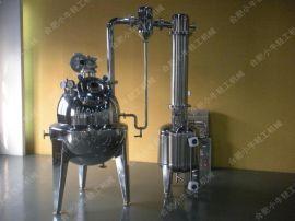 小型蒸发器_小型蒸发设备