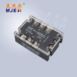 厂家直销 三相交流固态继电器GJH3-150LA 直流控交流 SSR-150DA