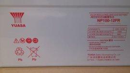 湯淺蓄電池 NP38-12  12V38AH鉛酸免維護蓄電池