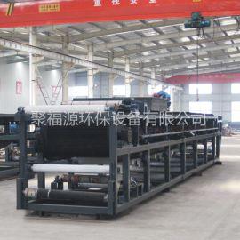带式压滤机专业生产商长期供应优质污泥脱水机