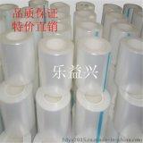 【佛山厂家供应】保护膜 PE保护膜 塑料透明保护膜 可定制生产