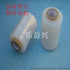 佛山厂家直销PE缠绕膜 保护膜 包装报乎膜 屏幕保护膜量大价优