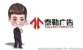 杨凌画册logo设计制作丨咸阳画册包装设计印刷丨高新附近广告公司
