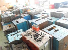 上海模具加工厂
