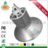 200WLED高效率恆流源工礦燈深圳海貝光電科技有限公司