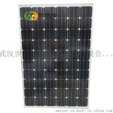 250w太陽能電池板家用太陽能板36v家用光伏組件單晶/多晶發電系統