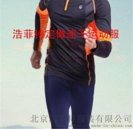 北京休闲运动服套装定做厂家