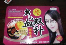 东莞市制造马口铁食品保健品药品包装金属铁盒