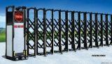 太原門禁系統樓宇系統道閘系統伸縮門安裝維修