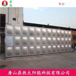 丽水厂家批发鼎热太阳能不锈钢水箱厂家不生青苔支持定制