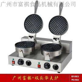 【广州富祺】UWB-2双头华夫炉 华夫饼机