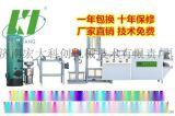 葫芦岛全自动干豆腐机,宏大科创专业干豆腐机厂家直销价格多少
