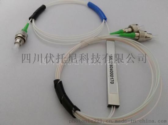 供應上海 980nm(1x2 or 2x2)緊湊型熔融拉錐保偏分路器保偏PLC分路器