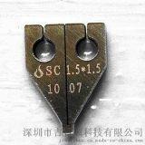 吉百順精密功率電感器點焊頭SC 1.5x1.5有2項發明和6項專利