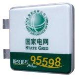 深圳亞克力LED燈箱訂做 龍崗七彩雲專業製做超薄燈箱  效果