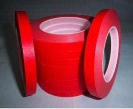 供应耐高温红色美纹纸复合PET胶带 PET复合红色美纹纸