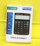 CMZEN CT-630S 12位查数电子计算器 出口计算器