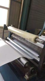 内墙装饰板保护膜  可印字各种颜色,不锈钢保护膜