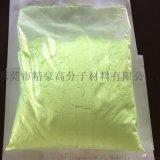 荧光增白剂KCB 塑料发泡专用荧光增白剂