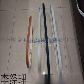 油性、干性皮带日本JDC进口纵剪分条机