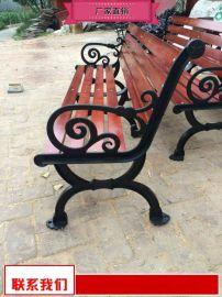 户外木质靠背椅生产批发 庭院座椅生产厂