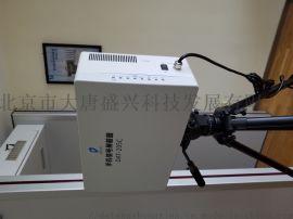 大唐50W手機信號遮罩器DAT-205C