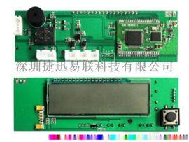 无线LORA低功耗+LCD显示屏气表采集模块