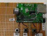語音識別音箱 AI 智慧音箱 雲音箱 聽音樂 語音遙控