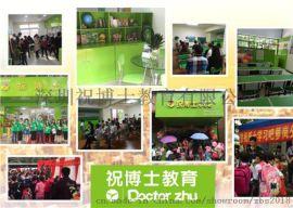 南宁经营小学辅导中心有哪些管理方法