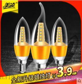 美凌led蜡烛灯泡金色尖泡节能灯5w照明客厅
